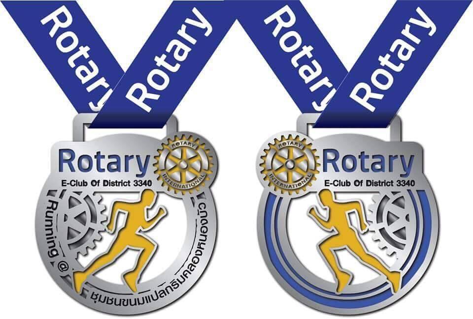 สโมสรโรตารีอี-คลับ จัดแถลงข่าว โรตารีอี-คลับ 3340 ชวนวิ่งการกุศล ในวันที่28 ตุลาคม2562