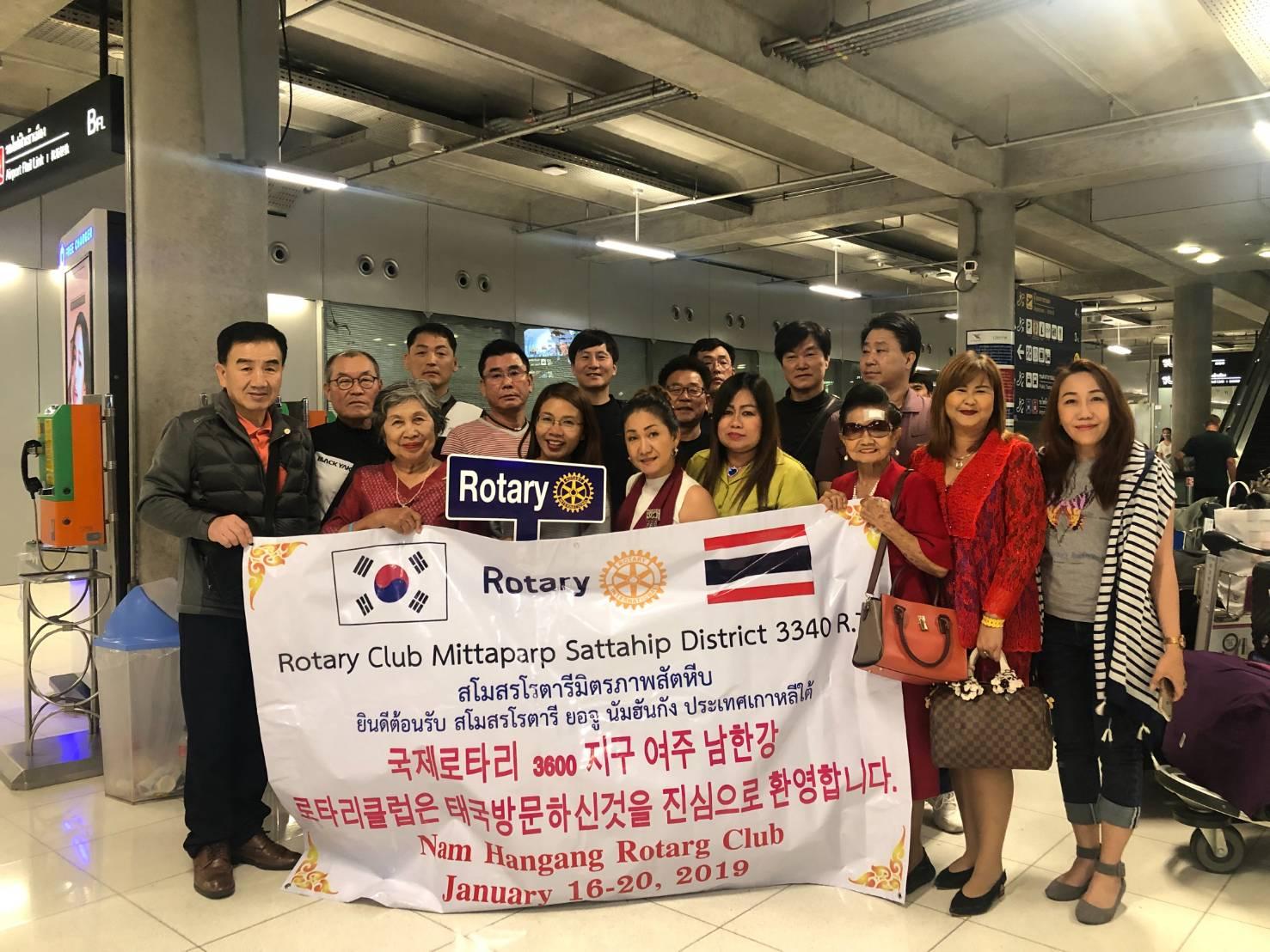 สโมสรโรตารีมิตรภาพสัตหีบจดคู่มิตรกับสโมสรโรตารียอจู นัมฮันกัง ประเทศเกาหลี