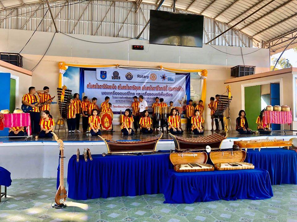 สโมสรโรตารีร้อยเอ็ดทำโครงการส่งเสริมอนุรักษ์ดนตรีไทย