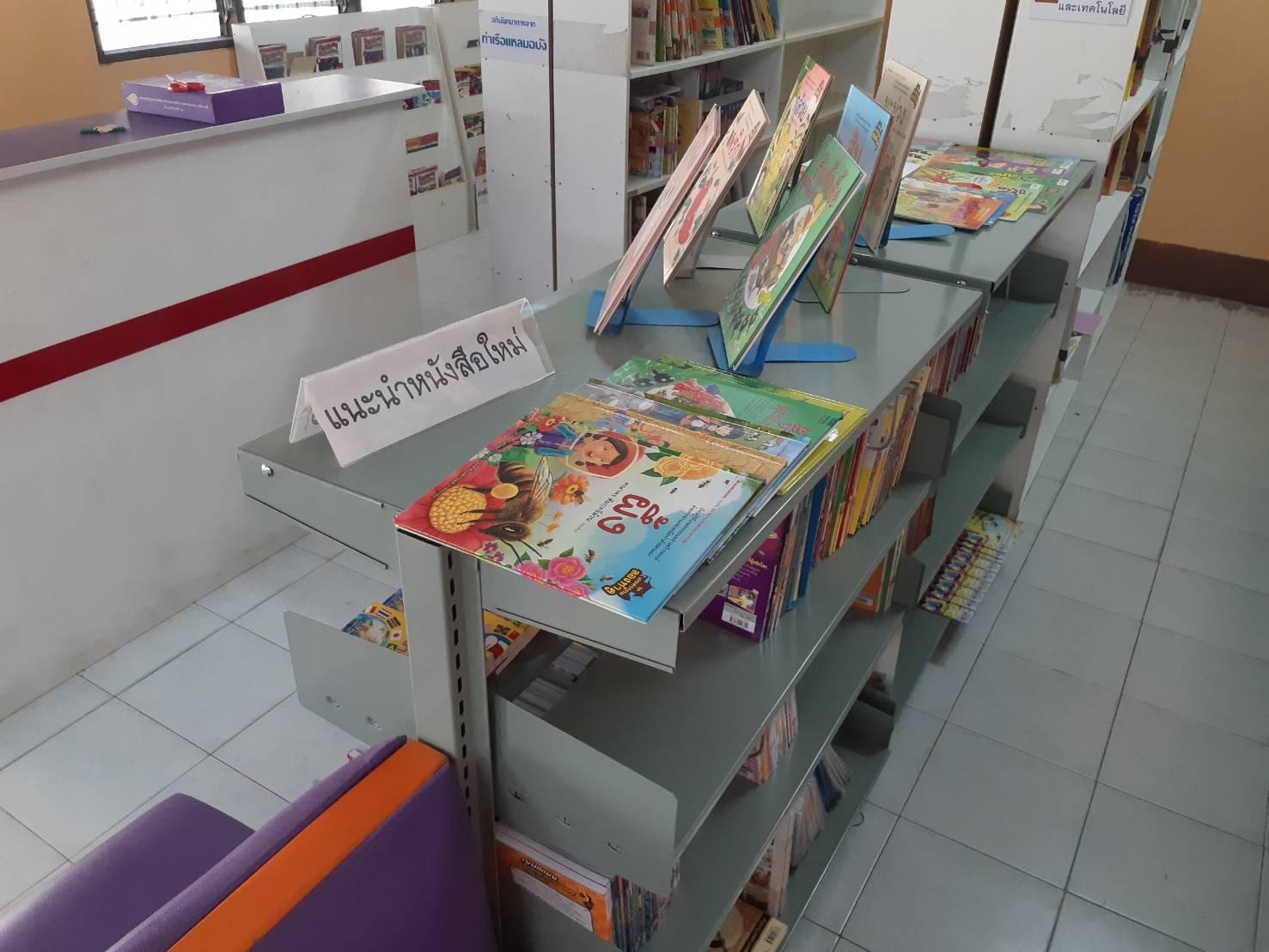 สโมสรโรตารีศรีราชา มอบหนังสือให้โรงเรียน